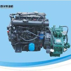 Diesel engine for fishing boat
