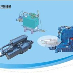 Hydraulic starting device for diesel engine